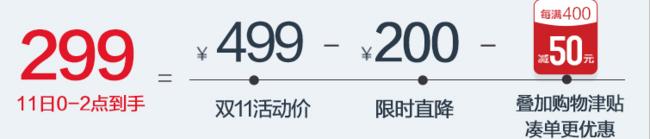 11日0点:Midea 美的 3L IH电饭煲 MB-WHS30C96 0-2点299元(京东399元) 买手党-买手聚集的地方