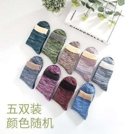 初沫 WZ00216-1 女士韩系中筒袜子 5双装 券后19.9元包邮(长期29元) 买手党-买手聚集的地方