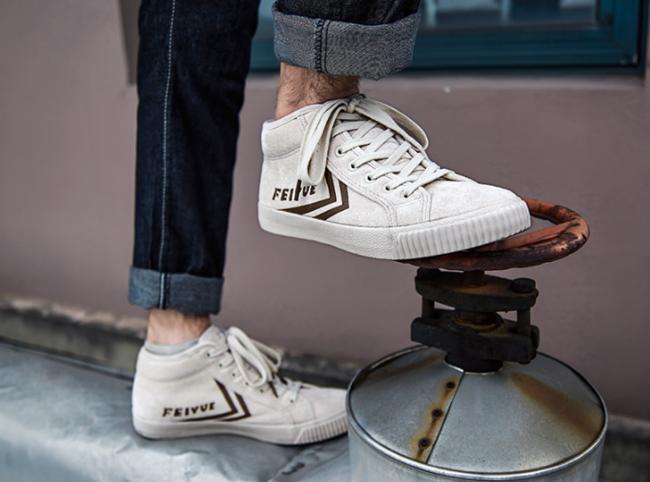 国民品牌,FEI YUE 飞跃 DF/1-952 男女款复古运动短靴 89元包邮 买手党-买手聚集的地方