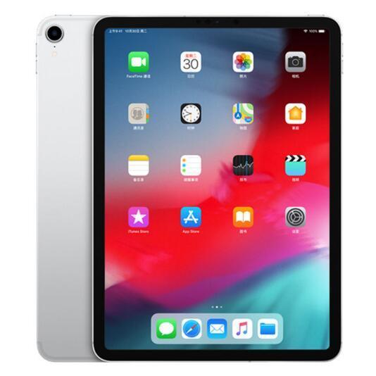 Apple 蘋果 2018款 iPad Pro WLAN 64GB 12.9英寸平板電腦 6999元包郵 買手黨-買手聚集的地方