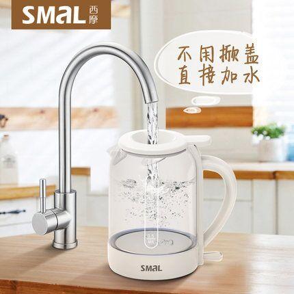 免开盖加水!英国strix温控!西摩 1.5L硼硅玻璃电水壶 劵后79元包邮(长期119元)