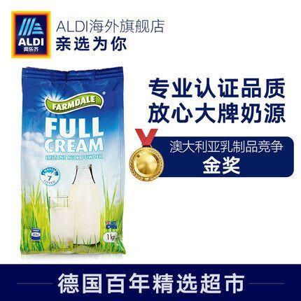 值哭,澳洲乳品金奖!2袋x1kg 奥乐齐 FarmDale  全脂高钙奶粉 69.9元包邮 脱脂奶粉同价(沃尔玛68元/袋) 买手党-买手聚集的地方