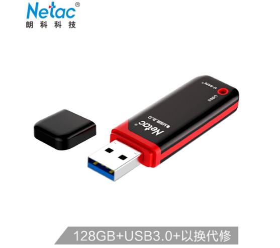降15元,Netac 朗科 128G USB3.0  U盘 U903 79.9元(天猫109元) 买手党-买手聚集的地方