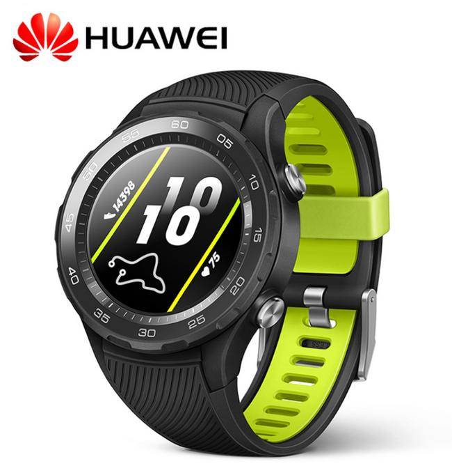 通話+心率監測+移動支付+防水!Huawei 華為  Watch 2 2018版 esim 智能手表 券后1538元包順豐  6期免息(京東1687元) 買手黨-買手聚集的地方