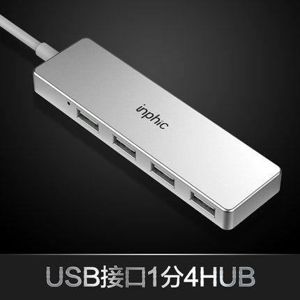 航天级铝合金质感:英菲克 0.3m款 USB分线器高速集线器 一拖四 券后8元包邮(长期18元) 买手党-买手聚集的地方