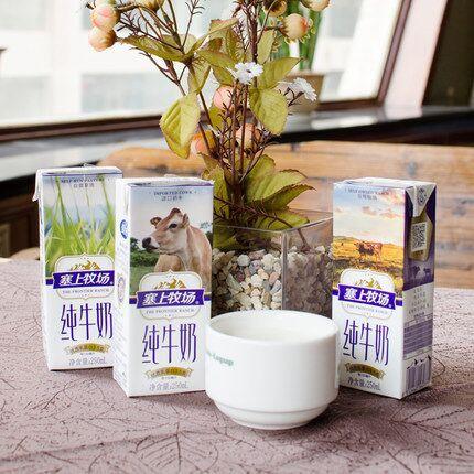 降5元 农品产业化国家重点龙头企业之一!12盒x250ml/件 夏进 塞上牧场全脂纯牛奶 券后39.8元包邮 买手党-买手聚集的地方