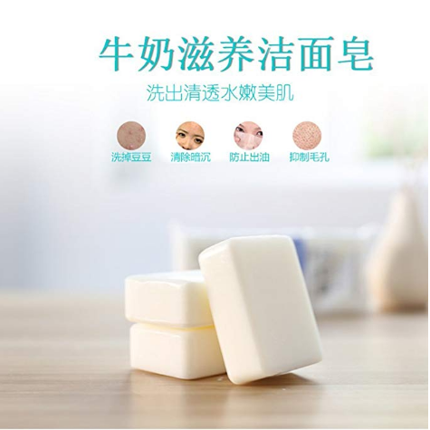 日本原装进口,6块装:WORLDLIFE 和匠 牛奶滋养沐浴皂 用码后49元包邮 买手党-买手聚集的地方