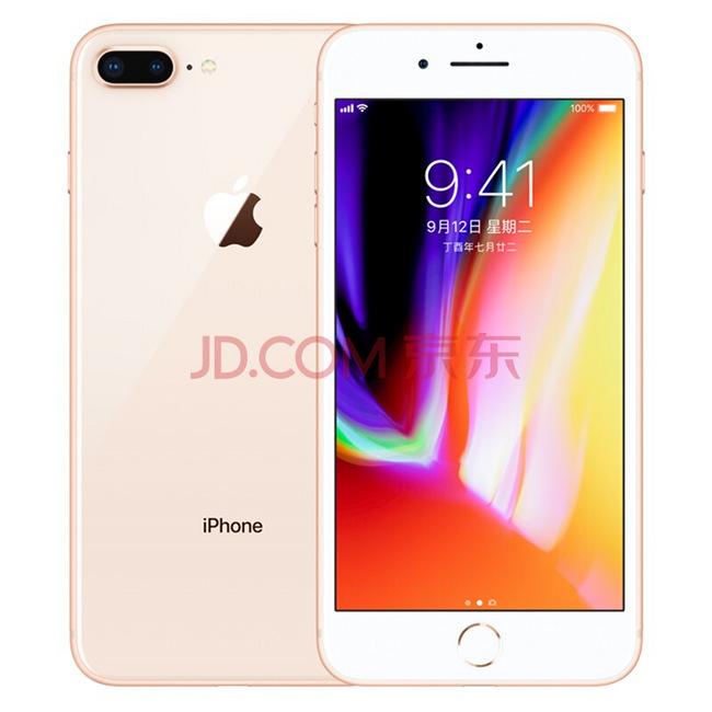 疯狂跳水!Apple iPhone 8/8P 今天突降800元 iPhone 8 3999元 8P 4799元 买手党-买手聚集的地方