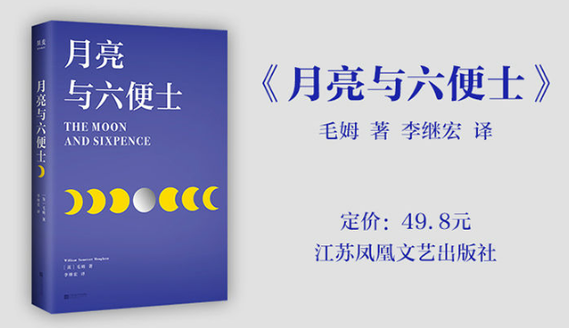 京东图书大促 99元任选10本 买手党-买手聚集的地方