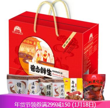 3件 北京老字号 大红门 酱卤鲜生礼盒 1.935kg/盒 174元(专柜149元每件) 买手党-买手聚集的地方