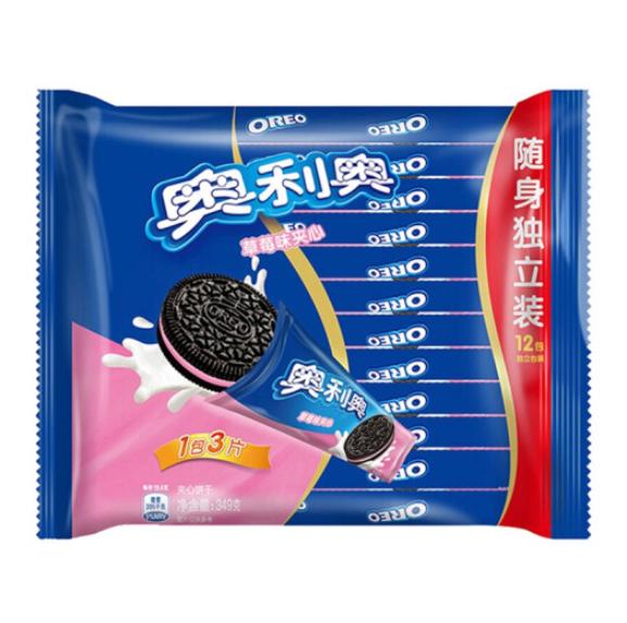 限地区:2件 奥利奥 草莓味夹心饼干349g 13.9元 买手党-买手聚集的地方
