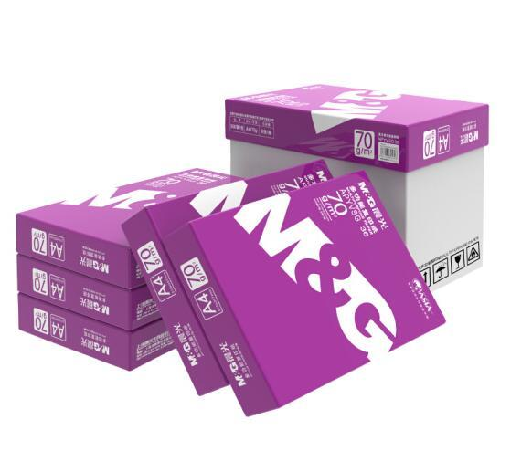 M&G 晨光 紫晨光 A4复印纸 70g 500张/包 5包 89元包邮,8包装139元 买手党-买手聚集的地方