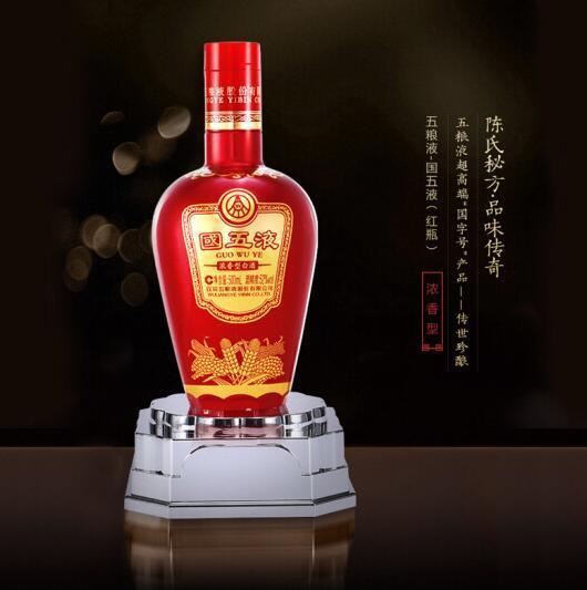 五粮液 6瓶x500ml 国五液 红瓶 52度 浓香型白酒 1319.9元包邮(长期1999元) 买手党-买手聚集的地方