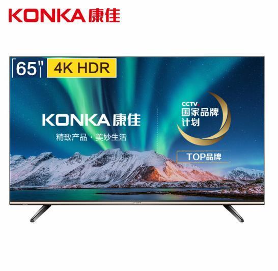 KONKA 康佳 LED65D6 65英寸 4K超高清 电视 3119元包邮(之前推荐3199元) 买手党-买手聚集的地方