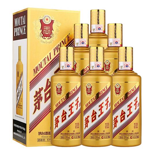 新低!茅台 金王子酒 53°酱香型白酒 500mlx6瓶