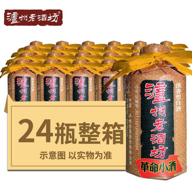 4.9分:瀘州老窖 118mlx24瓶 革命小酒 52度濃香型 198元包郵(京東248元) 買手黨-買手聚集的地方