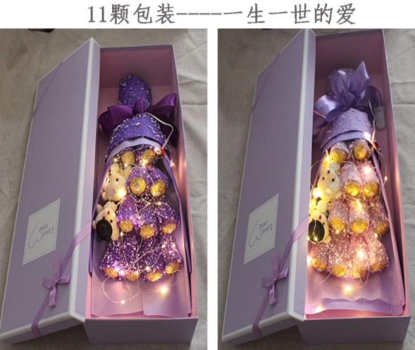 创意情人节礼物:费列罗巧克力花束 礼盒 109元包邮 买手党-买手聚集的地方