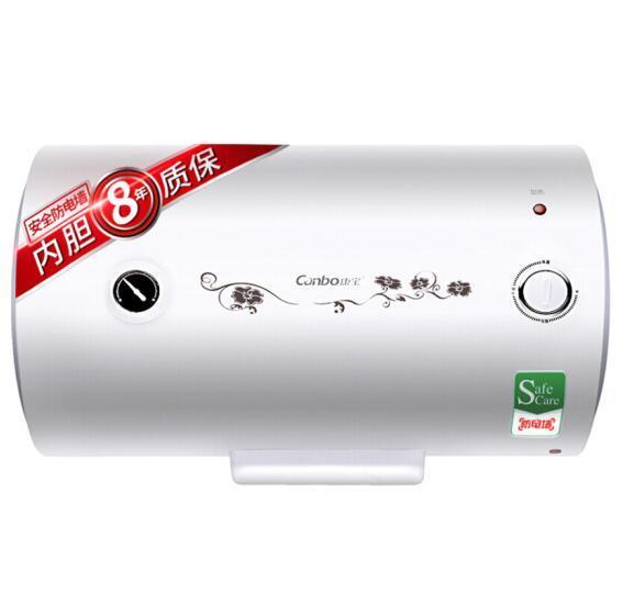 免费安装、内胆8点质保:Canbo 康宝 CBD40-2WAFE01 储水式电热水器 40升 399元包邮 买手党-买手聚集的地方