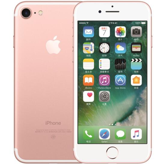 Apple苹果 iPhone 7 A1778 智能手机 32GB 翻新版