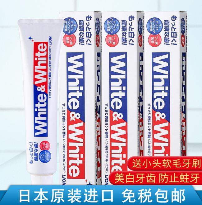 预防蛀牙 不伤牙釉质:日本 狮王 酵素美白牙膏 150gx3支 券后39.9元包邮 买手党-买手聚集的地方