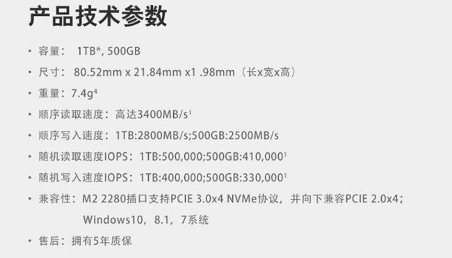 11日0点:闪迪 至尊超极速 3D版 500G M.2接口 固态硬盘 699元(长期售价1999元) 买手党-买手聚集的地方