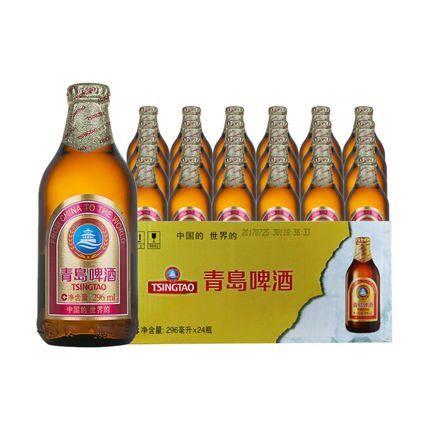 限地区:青岛啤酒 金质小瓶棕金 296mlx24瓶 券后98元包邮(京东108元)