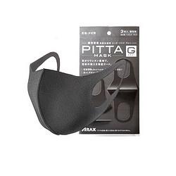 可水洗,Pitta Mask 防尘防雾霾 口罩 3只装 移动端拼团19.9元包邮(京东69元) 买手党-买手聚集的地方