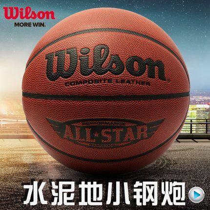Wilson 威尔胜 5号 儿童篮球 券后69元包邮、送气筒气针网兜球包 买手党-买手聚集的地方