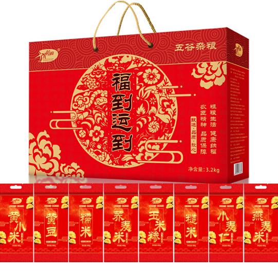 2件 十月稻田 福到运到 八种杂粮礼盒3.2kg 98元(专柜148元每件) 买手党-买手聚集的地方