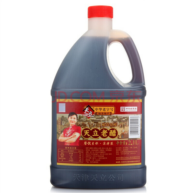 比矿泉水还便宜!2.1Lx3件  天立老醋 天津独流老醋 14.5元 买手党-买手聚集的地方