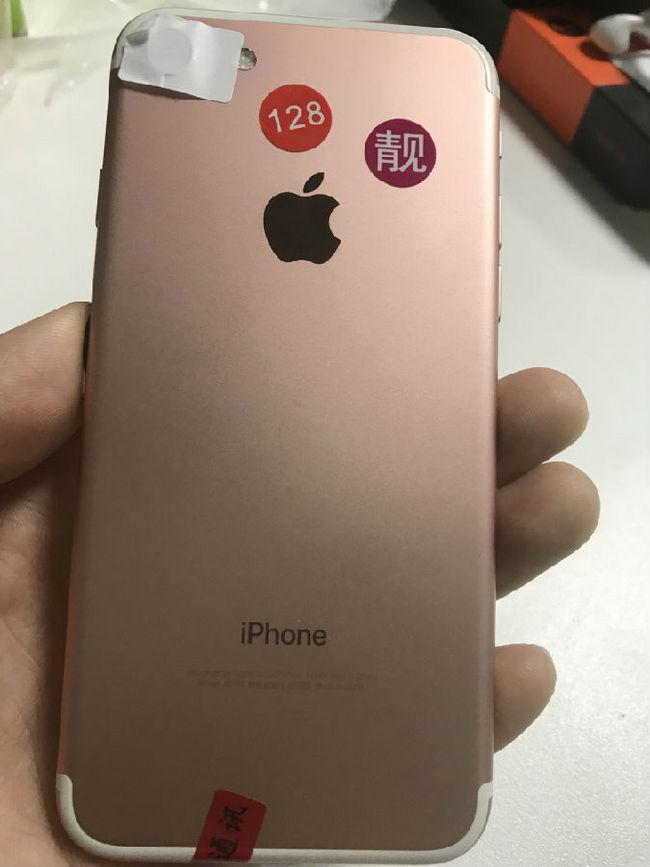 买手党认证二手机第1波!美日版 解锁版 iPhone 7 128g 95新 团购到手价1742元 买手党-买手聚集的地方