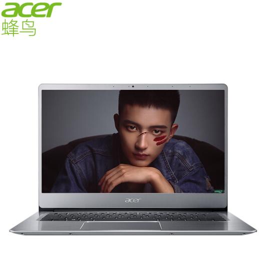 Acer 宏碁 蜂鸟 Swift3 14寸笔记本SF314 (i5-8250U、8GB、1TB+128GB) 4099元、可叠加全品券 买手党-买手聚集的地方