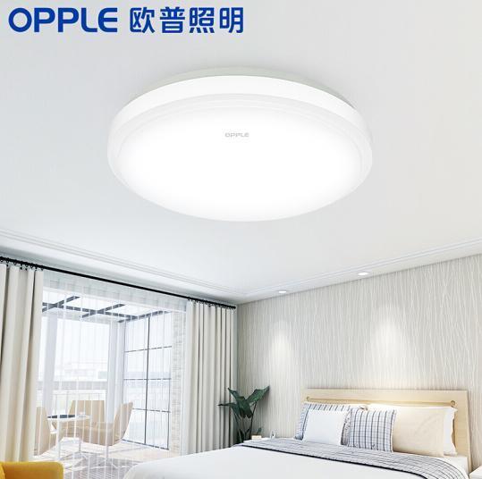 OPPLE 欧普照明 led吸顶灯 4.5瓦 白光 9.8元包邮 买手党-买手聚集的地方