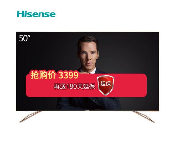 海信 50英寸4K液晶电视 H50E7A 双重优惠后3198元包邮 买手党-买手聚集的地方