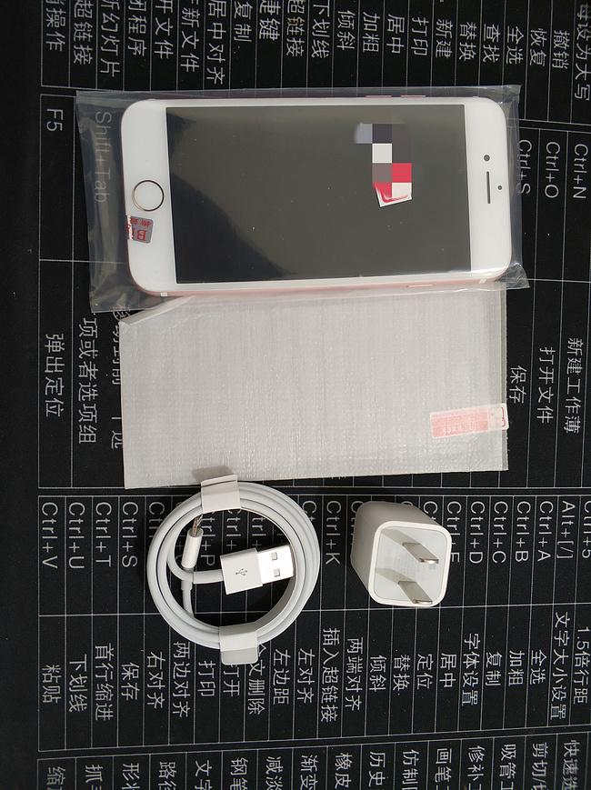 iPhone 7 128g 团购手机到手晒单 150金币晒单 买手党-买手聚集的地方