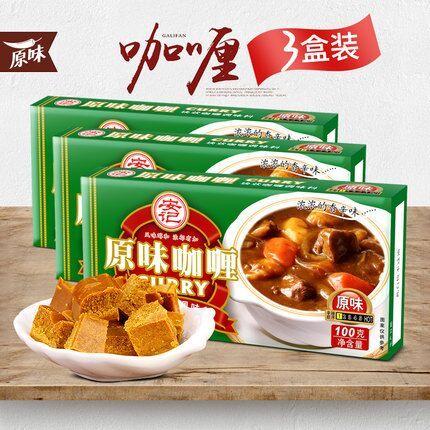 安记 原味日式咖喱 100gx3盒 券后16元包邮 买手党-买手聚集的地方