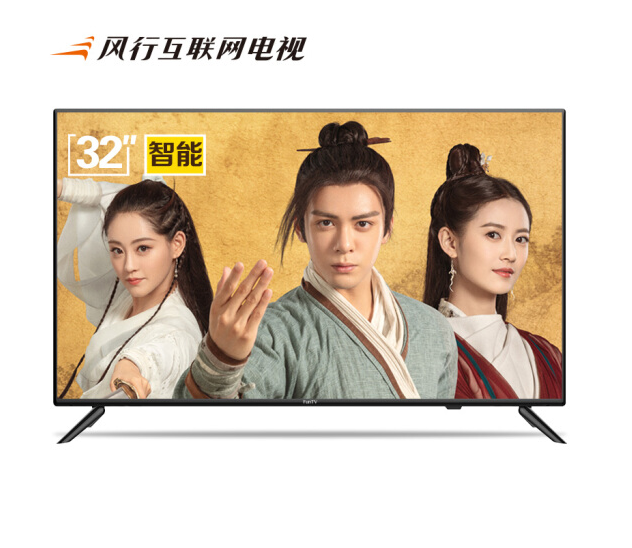 风行电视 32英寸 液晶电视 N32 669元包邮 买手党-买手聚集的地方