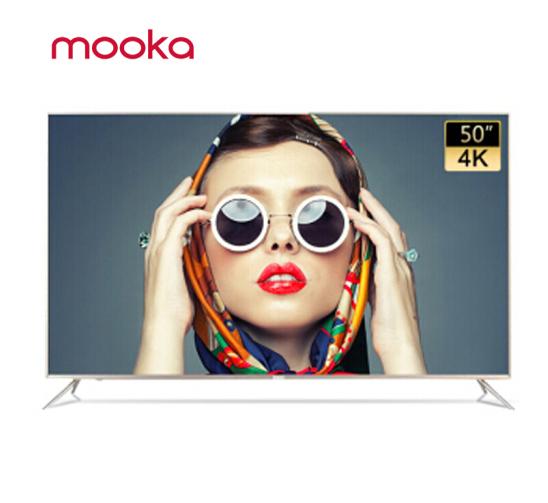0点 降200元:Mooka 模卡 海尔 50英寸 4K液晶电视U50H3 1399元包邮(上次1599元) 买手党-买手聚集的地方