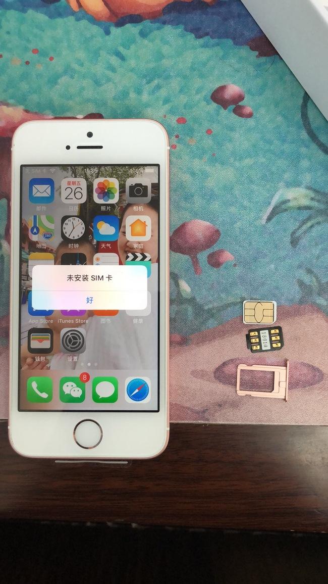 等待也是美好的 iPhone SE 32G 全新玫瑰金補票上車記 220金幣曬單 變色杯額外獎勵20% 買手黨-買手聚集的地方