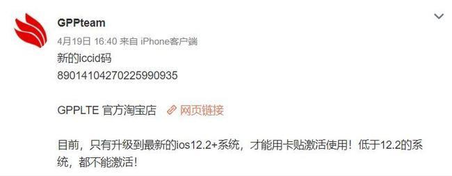 等待也是美好的 iPhone SE 32G 全新玫瑰金补票上车记 220金币晒单 变色杯额外奖励20% 买手党-买手聚集的地方