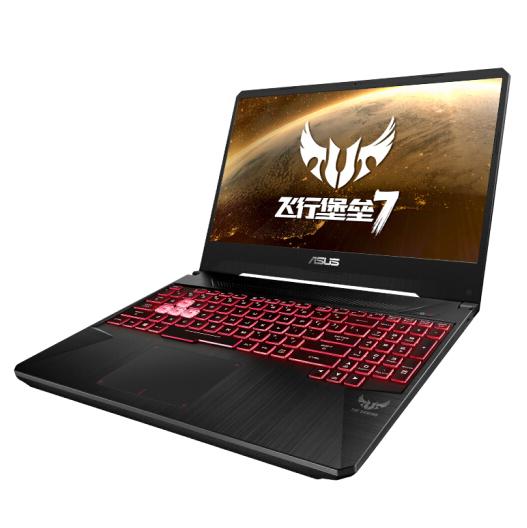 ASUS 华硕 飞行堡垒7 15.6英寸游戏笔记本电脑 (R7 3750H、8GB、512GB、GTX1650 4G、120Hz) 5999元包邮 买手党-买手聚集的地方