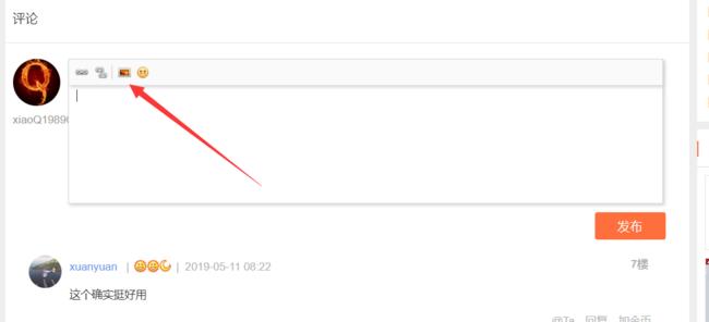 买手党 iOS端 全功能APP正式上线 3.0.1版稳定版买手党APP放出 买手党-买手聚集的地方