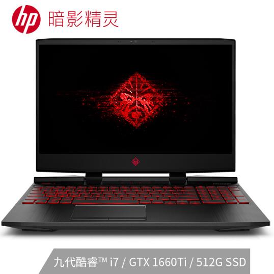 HP 惠普 暗影精靈5 15.6寸 游戲本(i7-9750H、8G、512G、GTX1660Ti 6G、144Hz) 7999元 買手黨-買手聚集的地方