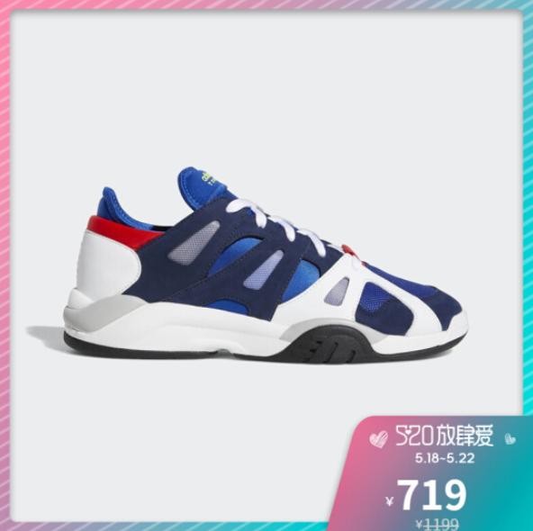 adidas 阿迪达斯 Dimesion Lo 男子 运动鞋BD7649 519元(天猫1199元) 买手党-买手聚集的地方