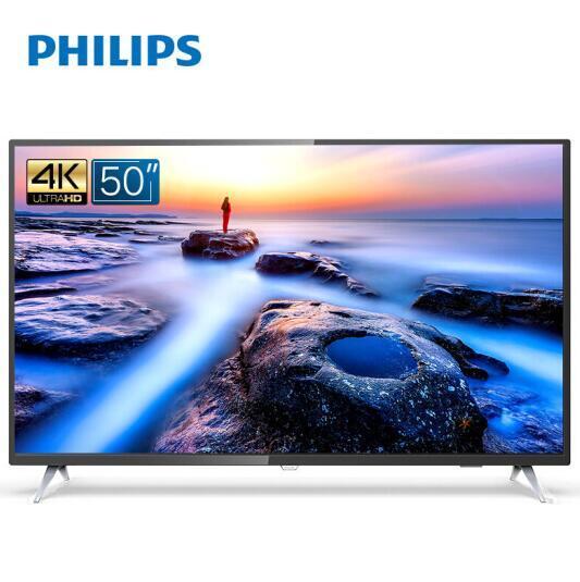 20日0点、历史低价、4K+HDR: PHILIPS 飞利浦 50PUF7093/T3 50英寸 4K 液晶电视 2099元包邮 买手党-买手聚集的地方
