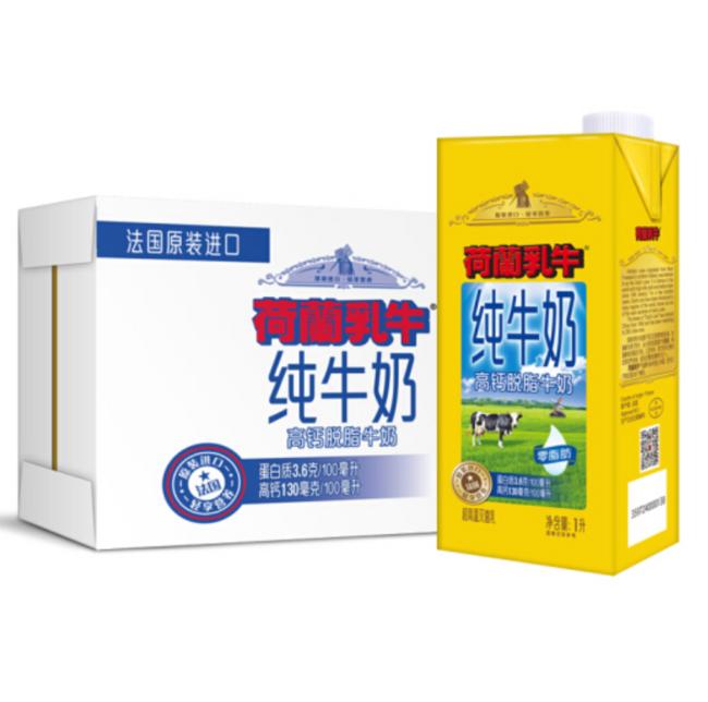 荷兰乳牛 高钙脱脂纯牛奶 1Lx6盒x3件 整箱装 114.76元(折合6.3元/L) 买手党-买手聚集的地方
