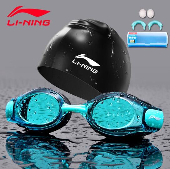 LI-NING 李宁 男女士泳镜+泳帽套装  39元包邮 买手党-买手聚集的地方