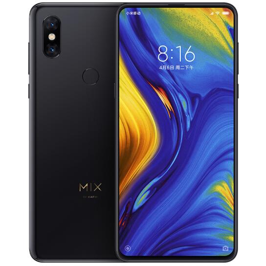 MI 小米 MIX 3 智能手机 6GB+128GB 2299元包邮 买手党-买手聚集的地方