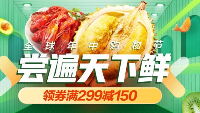 13日神活动: 京东 年中购物节 神券日 食品生鲜 全部神券都在这了!一帖全! 买手党-买手聚集的地方