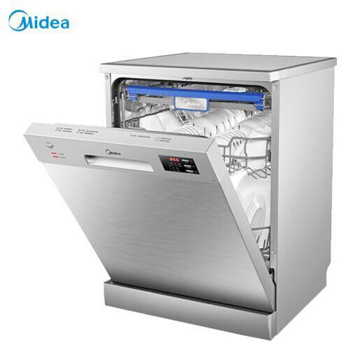 值哭、14套: Midea 美的 D5-T 独立式洗碗机 2199元包邮(京东2599元) 买手党-买手聚集的地方